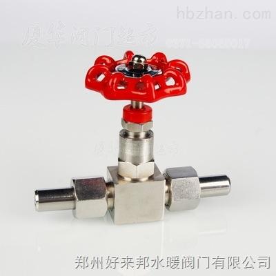 上海昌凯不锈钢304焊接针型阀J23W