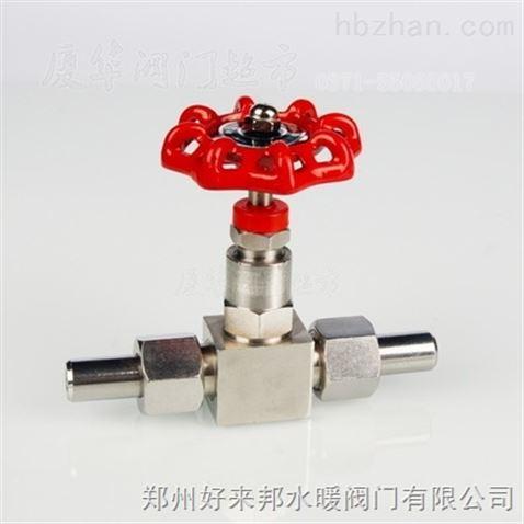 j23w-160p-上海昌凯不锈钢304焊接针型阀j23w图片