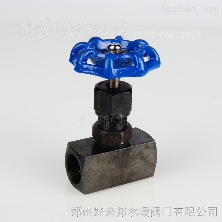 上海昌凯碳钢内螺纹针型阀J13H