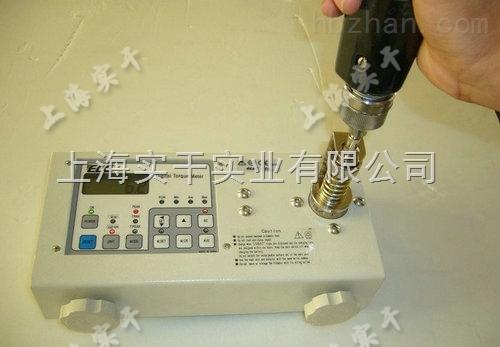 高精度数显扭矩起子测试仪