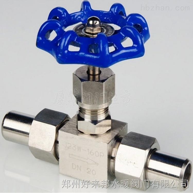 上海昌凯201不锈钢焊接针型阀J23W