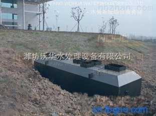 养殖厂污水处理设备 山东环保