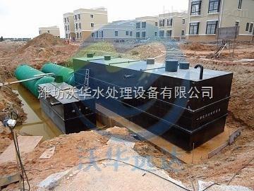 社区生活污水处理设备性价比高