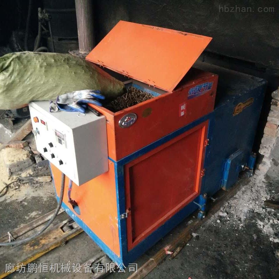 北京生物质颗粒燃烧机最新报价