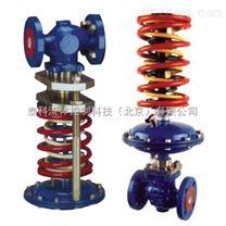 泰科自力式壓差調節閥-泰科自力式壓力控製閥