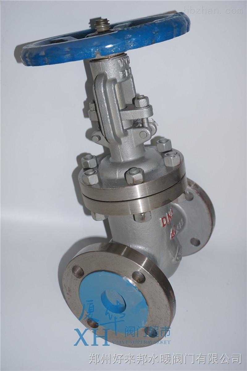 中国凯尔特国标正材质铸钢法兰闸阀