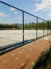 篮球场围网栅栏