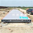 天津西青地磅厂家直销200吨汽车衡品质保证