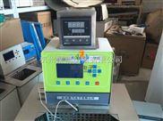 高低溫恒溫槽GD-05200-30製冷加熱一體機參數