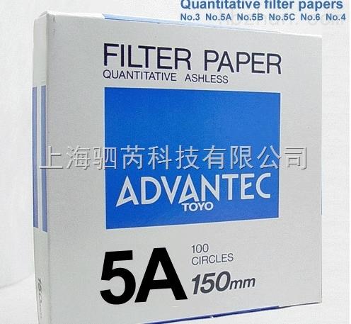 日本 Advantec 东洋 150mm定量滤纸