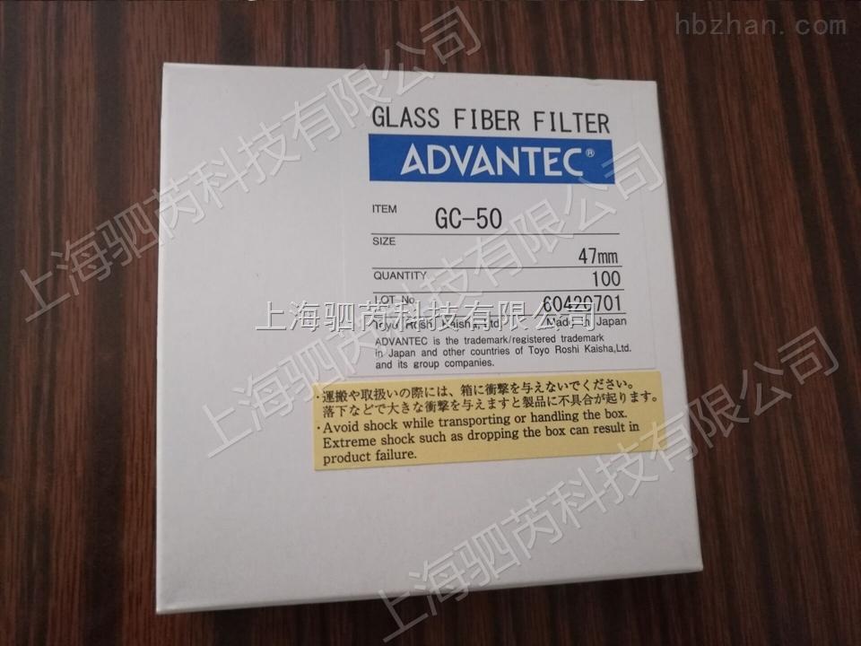 ADVANTEC东洋孔径0.5um直径47mm玻璃纤维滤纸