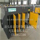 沧州京茂UV10000风量光氧废气处理设备价格