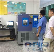 恒溫恒濕試驗箱深圳批發商/超低溫恒溫測試箱