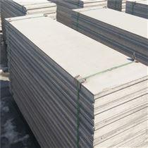 唐山轻质隔墙板-唐山瑞尔法轻质隔墙板厂家-报价-价格