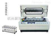 眉山聚同全自動水浴氮吹儀JTZD-DCY12S供貨商、操作步驟