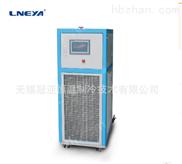 冷卻水循環器5℃~35℃