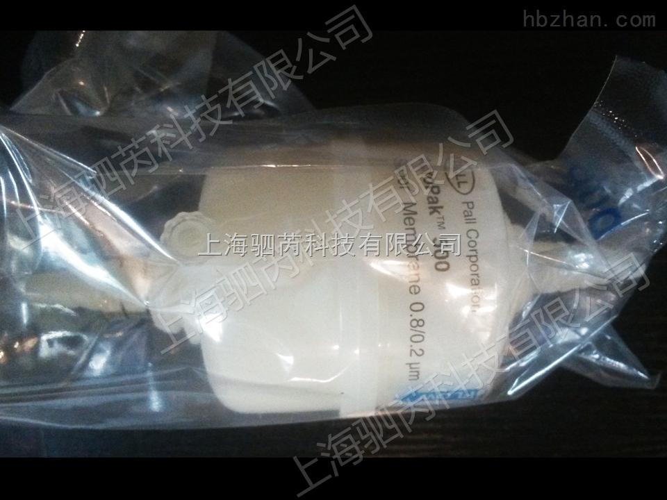 Pall 颇尔 Supor膜的AcroPak500囊式过滤器