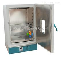 遠紅外電熱恒溫幹燥箱HNY-0BS紅外線烘箱