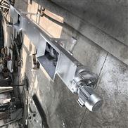 南京凯普德订制各种型号WLS无轴螺旋输送机