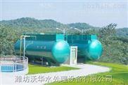 城镇生活污水处理设备价格