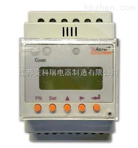 电子式红外通讯导轨直流电能表