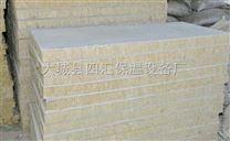 外牆防火岩棉板生產廠家