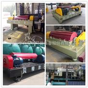 LW-化工污泥处理设备-卧螺离心机优质供货商就来中科贝特