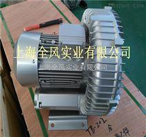 1.3KW漩涡气泵