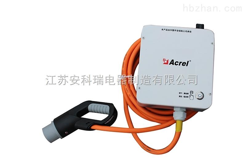 交流7KW便携式充电桩