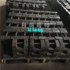 北京搅拌站配重用铸铁25kg砝码