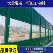 高速隔音板 北京高速声屏障价格