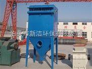 新洁PPC气箱脉冲袋式除尘器系列大型设备