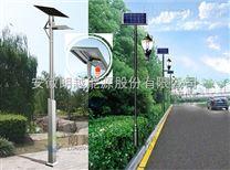 安徽朗越能源锂电智能型太阳能庭院灯 小区专用节能雷竞技官网手机版下载