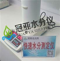 冠亞新款糧食水分測定儀/糧食水分檢測儀/質優價廉