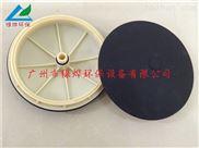 平型曝气器260|曝气盘