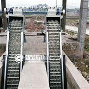 污水处理不锈钢机械细格栅价格
