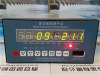 盘装DSP-2000多功能巡测子站(温度型)