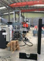 混凝土鋼絲液壓拉伸試驗機配大標距引伸計