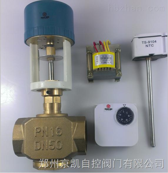vg3200-比例积分电动调节阀vg3200图片图片