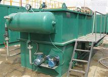 养猪污水除臭设备工艺流程
