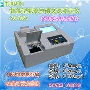 智能型氨氮总磷总氮水质快速测定仪