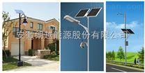 锂电智能安防照明系统  安徽朗越能源绿色雷竞技官网手机版下载,稳定可靠