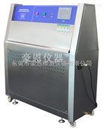印刷品UV耐候测试箱