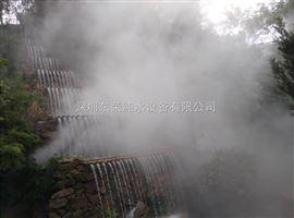 景观人工造雾