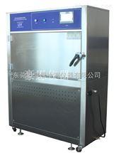 可程式紫外湿热老化试验箱