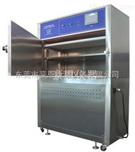 广州紫外线老化试验箱价格