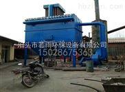 锅炉布袋除尘器在各行业中的运用