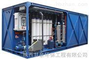 全自动-陕西钢厂污水处理设备