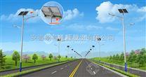 安徽朗越能源防水耐温太阳能高低臂路灯
