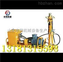 320液压锚杆钻机生产